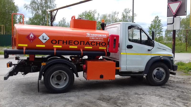 АТЗ на шасси ГАЗ Next