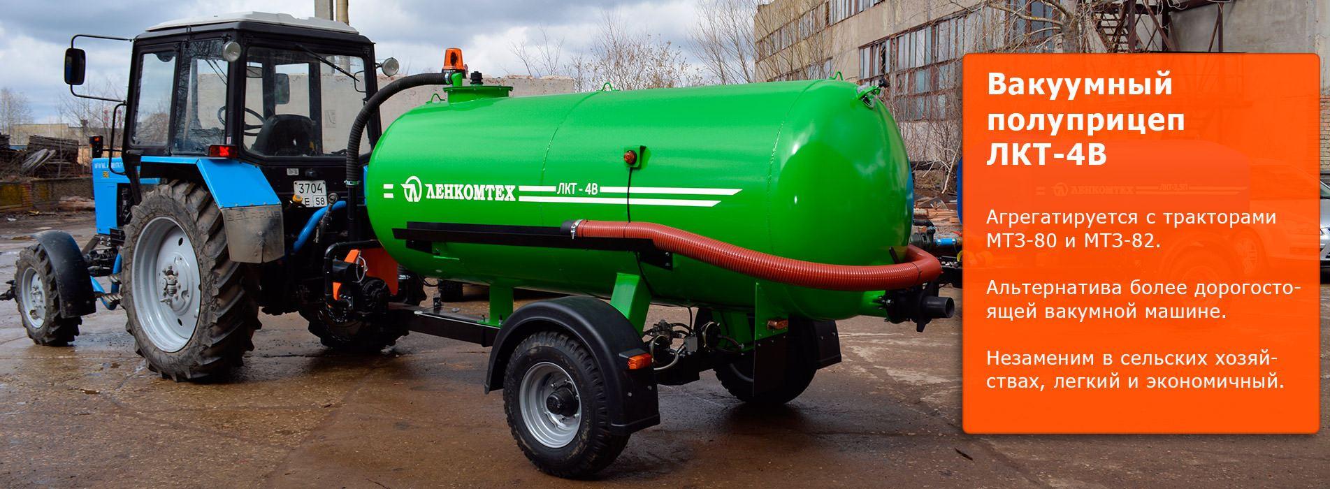 Шины для тракторов и сельскохозяйственных машин - beltyre.by